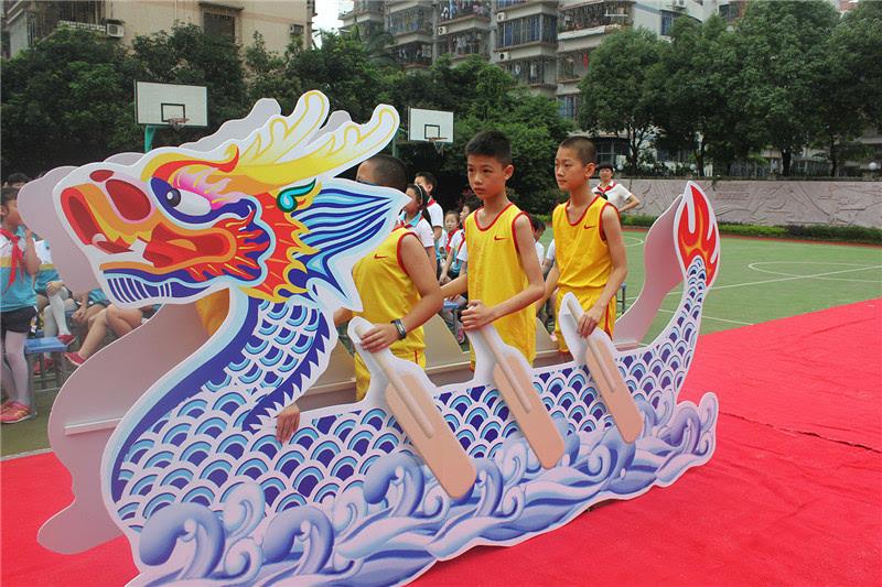 儿童旱地龙舟-福州市举办 我们的节日 端午 主题活动