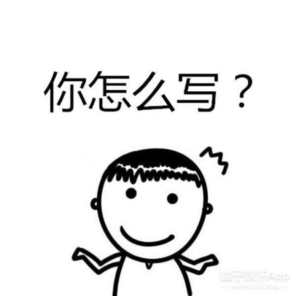 动漫 简笔画 卡通 漫画 手绘 头像 线稿 600_600