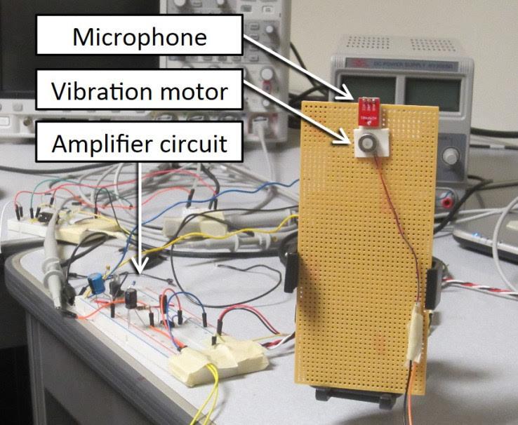 科学家发现通过手机振动电机可窃听用户谈话内容