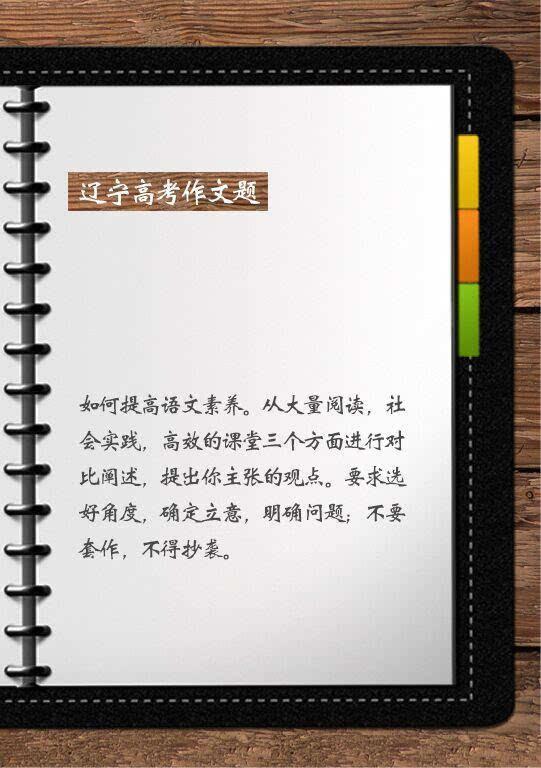 {关于和平的高考作文}.