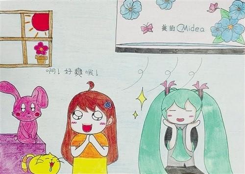 """我的多彩生活""""手绘漫画线上传递活动,就是一个能够提升亲子关系的活动"""