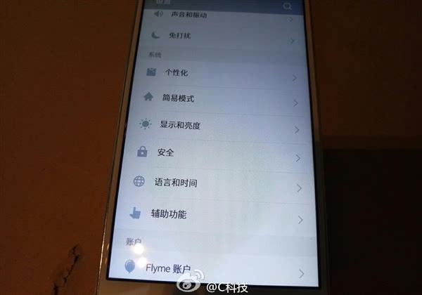 魅族魅蓝3S系统曝光:指纹识别呢?的照片 - 3