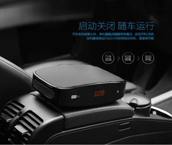 豹米首款车载空气净化器发布:698元/净化率99%的照片 - 10