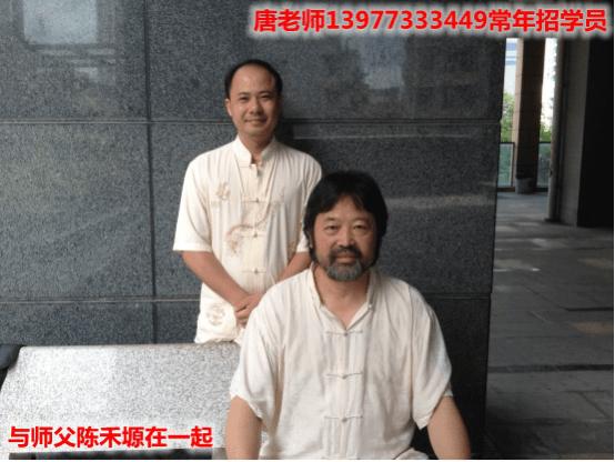 中国道家武当丹道脸红修炼断食减肥养生培训学月紫针打辟谷发瘦脸完一个图片