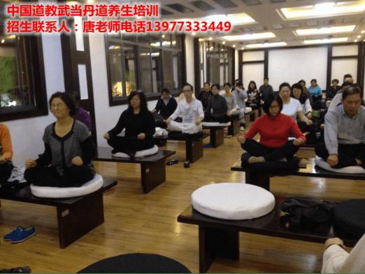 中国道家武当丹道可以辟谷断食养生减肥培训学减脂期间修炼吃藕吗图片