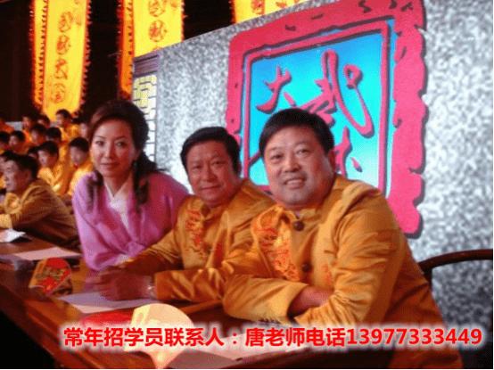 中国道家武当丹道辟谷修炼断食养生减肥培训学有没有溶脂瘦脸针图片