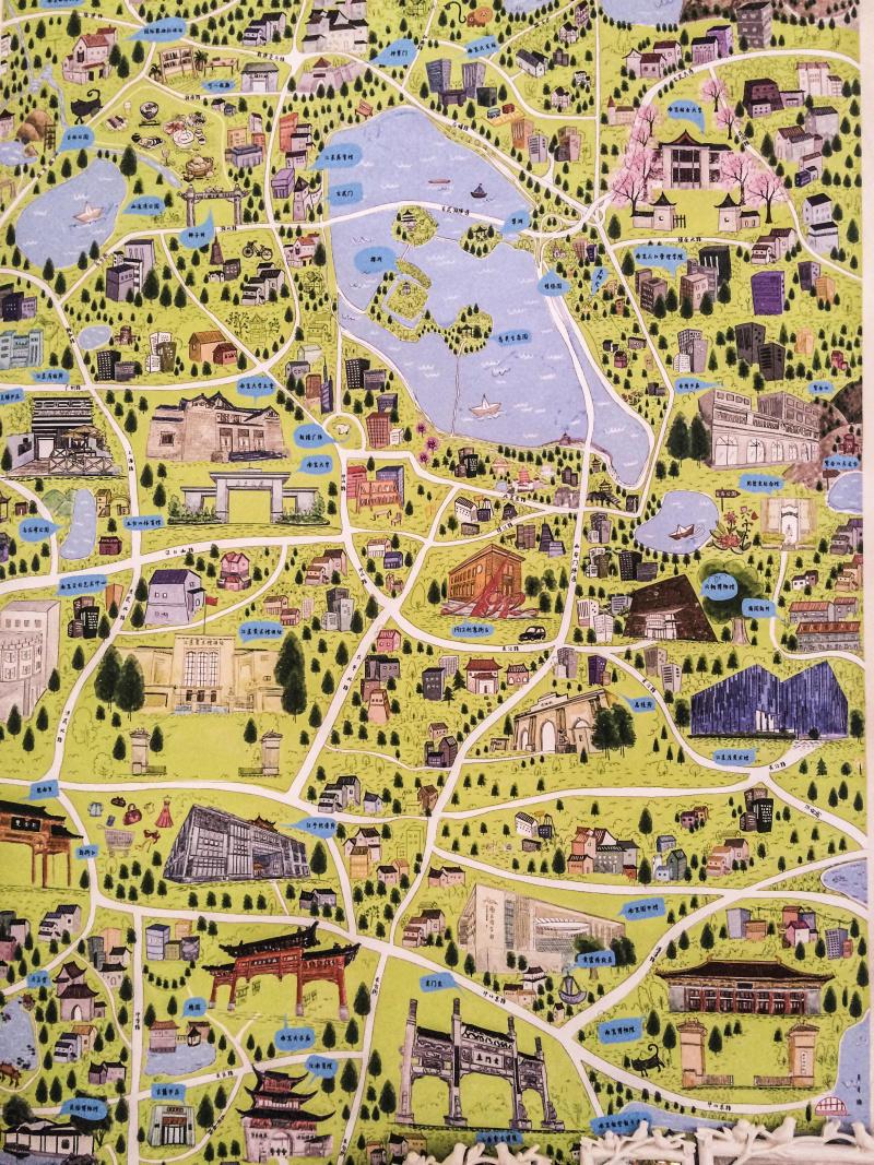 南京林业大学—艺术设计学院毕业设计展#青春答卷#(原创文章)图片