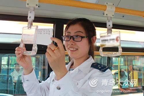 青岛374路公交车乘务员纪雪将高考题目放在扶手等显眼的位置.