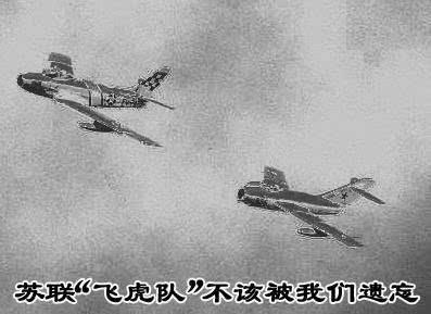 抗战时期中日间的空中较量