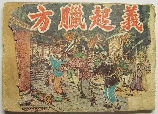活捉明教教主方腊的不是武松,却更出名,还娶了史上最牛妓女