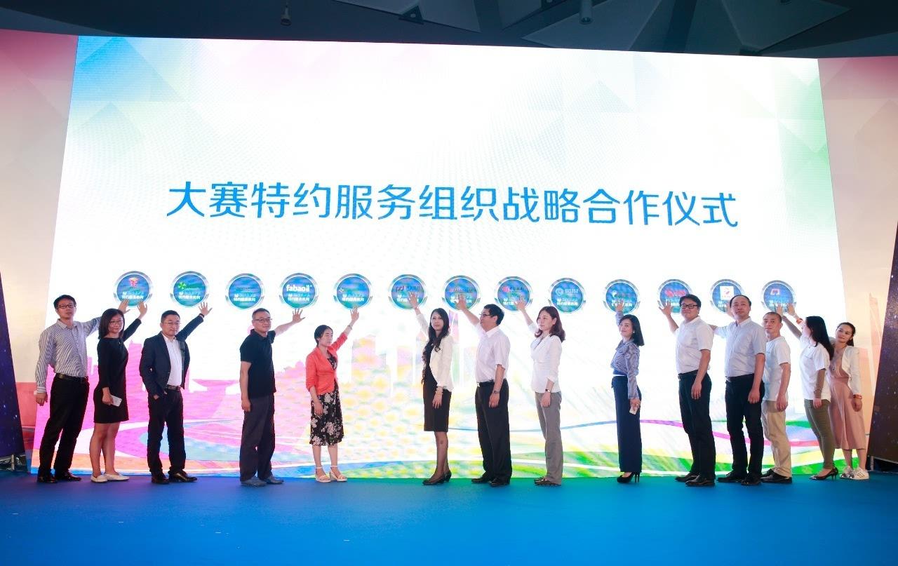 上海创新创业大赛启动,8597个项目报名比去年翻了一番图片