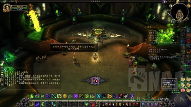 魔兽世界7.0恶魔猎手第三圣物插槽解锁预览