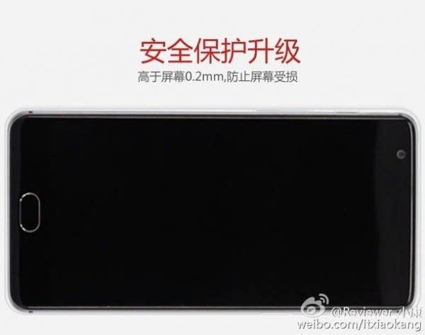保护套厂商提前大揭秘 一加手机3真机图曝光的照片 - 5