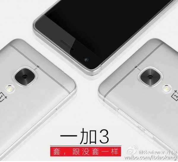 保护套厂商提前大揭秘 一加手机3真机图曝光的照片 - 6