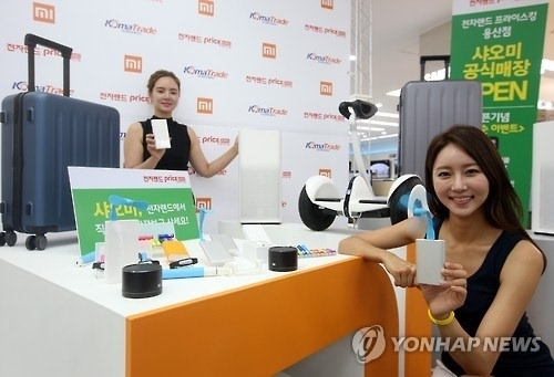小米韩国首家实体店首尔开业的照片 - 1