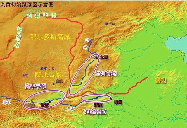"""也被叫做""""汾河谷地""""(山西境内);还有就是位于黄土高原边缘,与华北平原"""