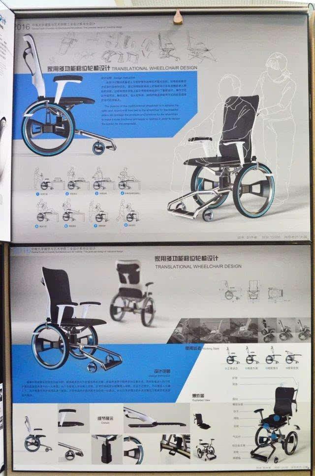 家用多功能移位轮椅设计图片