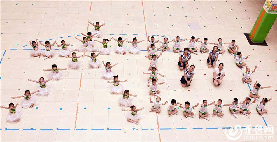 2016年6月3日,山东省茌平县翰林幼儿园幼儿毕业创意照.
