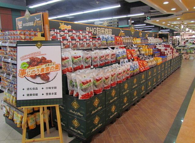 """质量也不出众,所以利用""""人海战术"""",在超市内大量安置导购员,并给以高图片"""