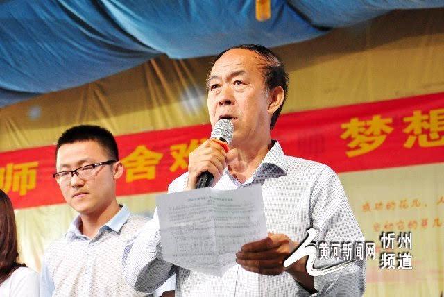 毕业季 忻州创奇高中校长温馨励志寄语情动校园