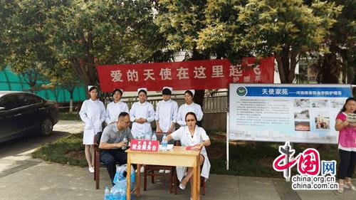河南推拿职业学院举行2016毕业生就业双选会