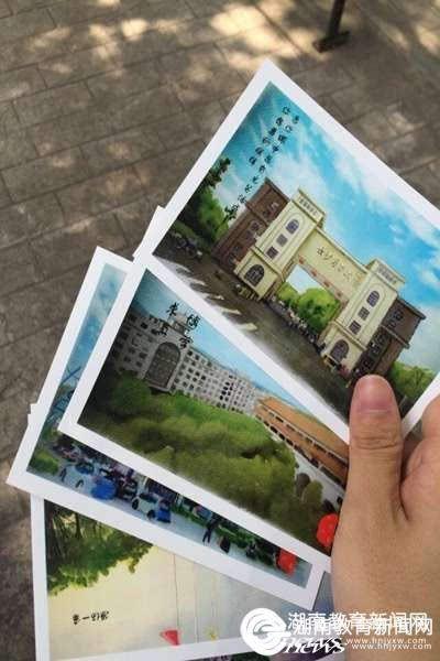 http://www.hunanpp.com/hunanfangchan/43540.html