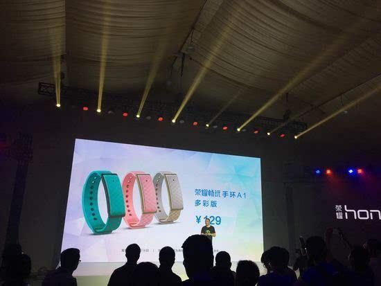 荣耀发布新品畅玩5A 售价699元起的照片 - 3