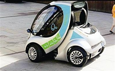 """老外带着世界最小 折叠电动汽车来寻""""合作"""""""