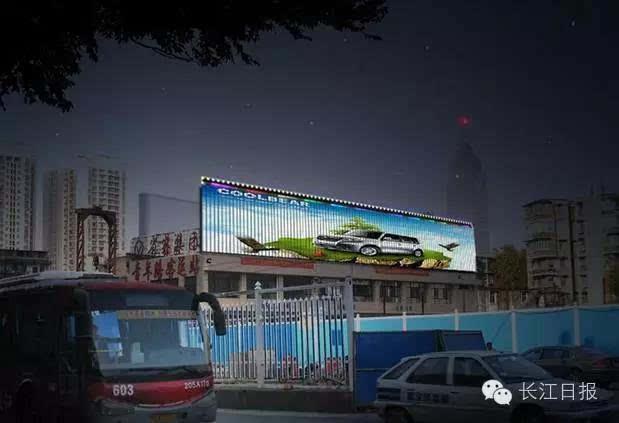 武汉楼顶广告牌将全部拆除 副市长:户外广告影响城市整体形象