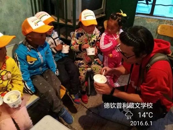 德钦普利藏文学校 遇见你 看到爱图片