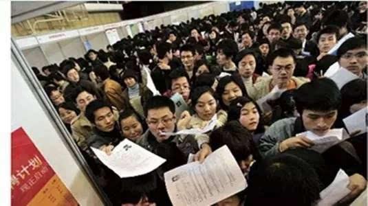 大学生求职现场