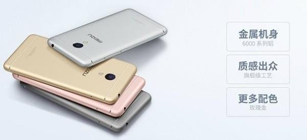 售价699元起:继承自魅蓝3的魅蓝3s正式发布的照片 - 3
