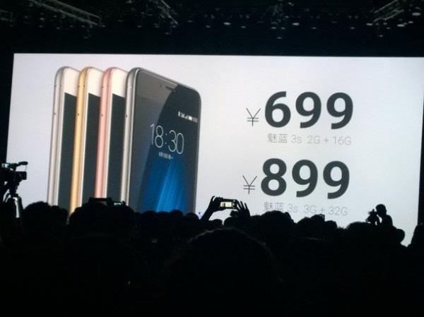 售价699元起:继承自魅蓝3的魅蓝3s正式发布的照片 - 7