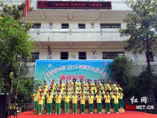 日本儿歌春风吉他谱-衡阳市石鼓区童谣传唱掀高潮 图