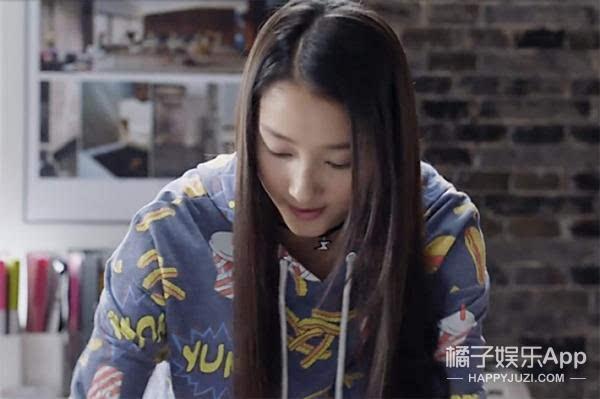 北京大妞关晓彤走起美式嘻哈风图片