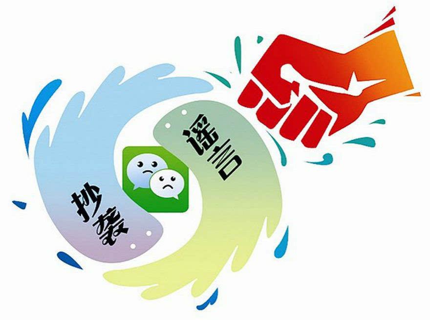 南京限令_于是今年4月,微信官方再次出台最严限令,重拳打击公众号诱导分享.