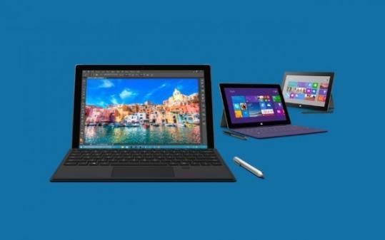 第1季度Surface产品线销量为110万台 营收9.5亿美元的照片