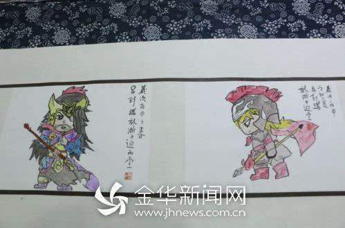 浦江小学生办个人画展 美美地迎毕业