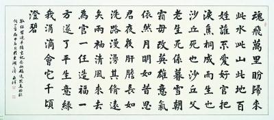 著名书法家,中国书协理事刘永泽书写的《念奴娇·追思焦裕禄》图片