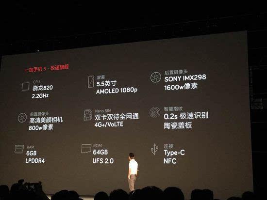 刘作虎暗讽雷军:把820包装成黑科技蛮无聊的的照片 - 1