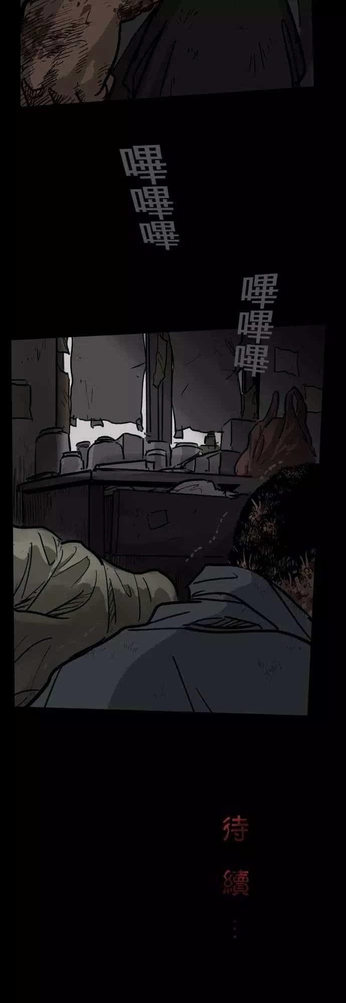 深夜漫画|一切都是你的v漫画!-搜狐楼漫画倌小图片