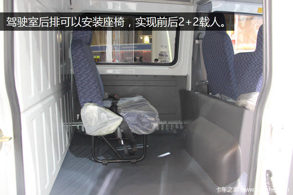 货车空调控制电路图