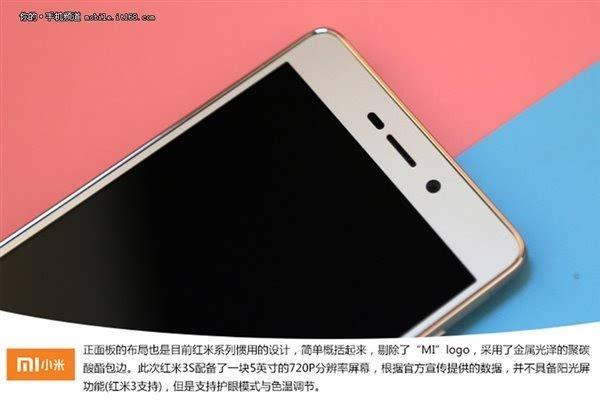 配置升级三色可选 699元红米3S开箱图赏的照片 - 3