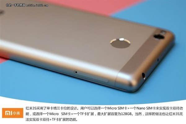 配置升级三色可选 699元红米3S开箱图赏的照片 - 8
