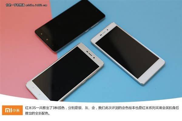 配置升级三色可选 699元红米3S开箱图赏的照片 - 11
