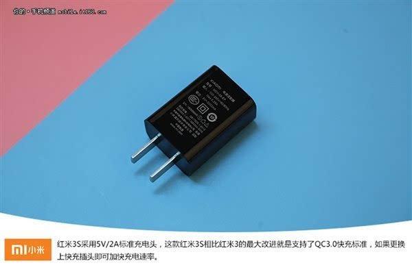 配置升级三色可选 699元红米3S开箱图赏的照片 - 12