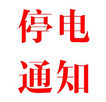 普兰店 区域:皮口镇:新海社区,大岭居委会,石固居委会,建设社区,城关