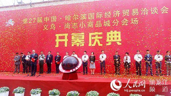 尚志gdp_尚志市以转变经济方式为主线 打造新兴中等城市