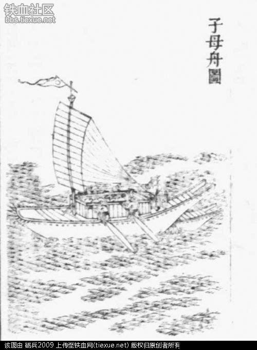清朝建筑手绘线稿