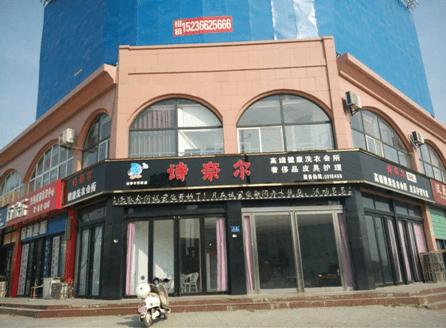 诗奈尔干洗店加盟:中国十大干洗店加盟排名